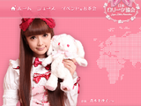 Japan Lolita Association