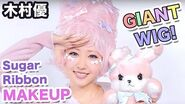 ピンク♡シュガーリボン★メイク|Pink Sugar Ribbon MAKEUP TUTORIAL by Kawaii Japanese model Kimura U GIANT WIG