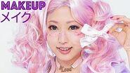 "Super Kawaii MAKEUP TUTORIAL by Japanese model Kimura U with ""CANDY A☆GO☆GO!"""