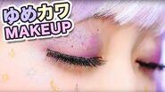 "DREAM-CUTE ""Yume-Kawaii"" Unicorn MAKEUP|ゆめ♡カワイイ☆ユニコーンメイク!"