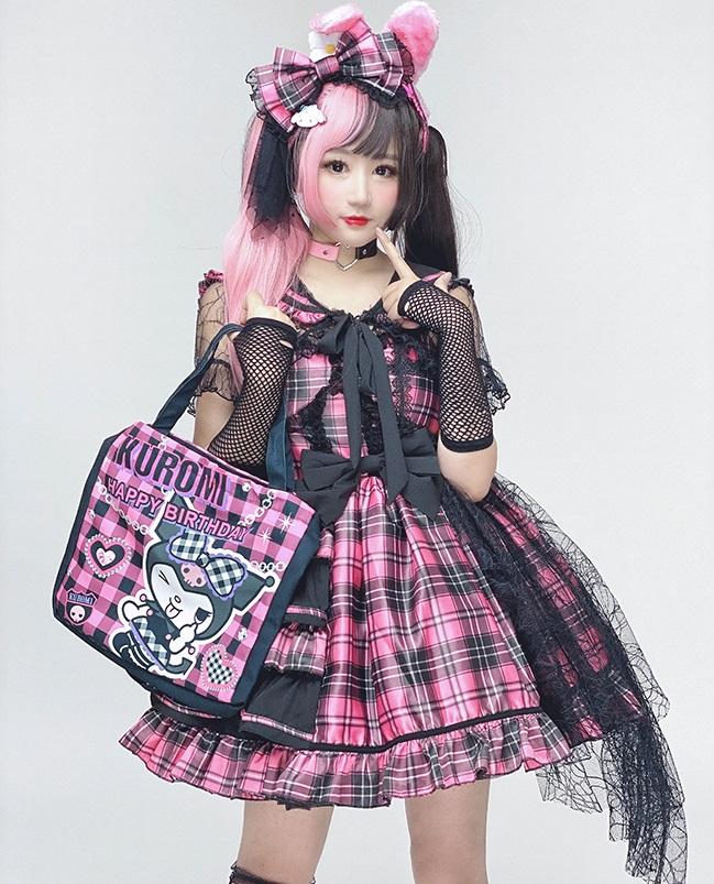 Lolita Lolita (1997
