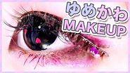 """DREAM-CUTE """"Yume-Kawaii"""" MAKEUP"""
