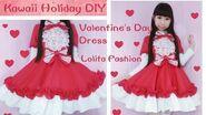 DIY Valentine Dress How to Sew Short Sleeves on a Dress - Lolita Fashion