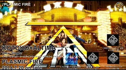KOTOKO×ALTIMA PLASMIC FIRE MV試聴