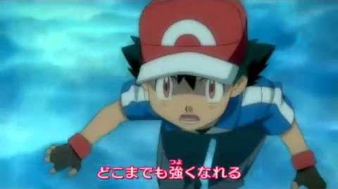 Pokemon XY Z Opening XYZ