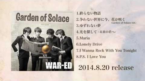 WAR-ED 1st ALBUM 『Garden of Solace』全曲紹介
