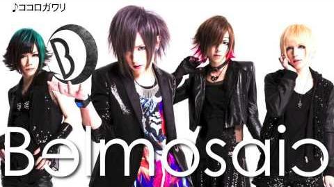 Belmosaic 5th single「ココロガワリ」試聴