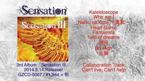 Sensation 「Sensation Ⅲ」 全曲紹介