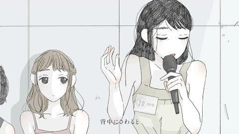 私立恵比寿中学 「曇天」(short ver