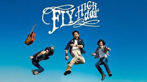 Doa 9th Album「FLY HIGH」全曲紹介