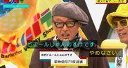 TASHIRO PIERRE JUNNOSUKE - コピー