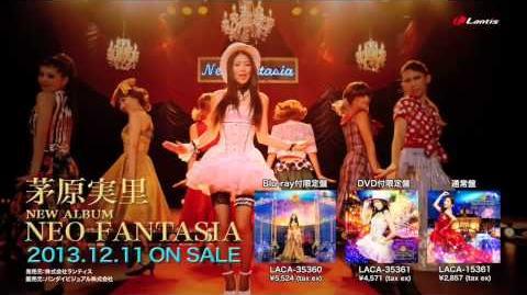 【茅原実里】「TREASURE WORLD」PV short ver. -from NEW ALBUM「NEO FANTASIA」