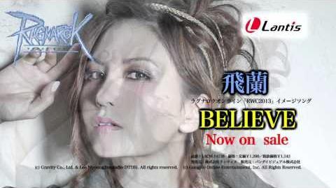 【飛蘭】RWC2013イメージソング「BELIEVE」