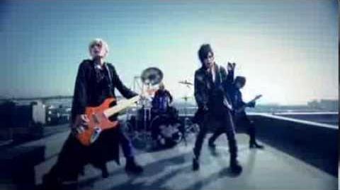 【MV】 ARCO∞IRIS(Short Ver.) / DISACODE (公式)