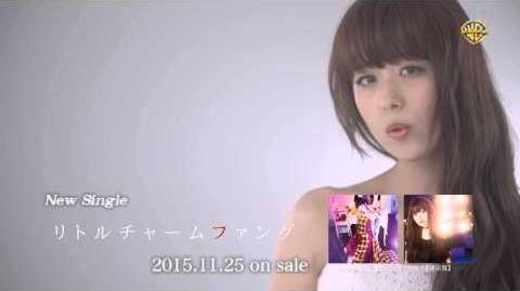 20151125 井口裕香 リトルチャームファング MUSIC VIDEO試聴