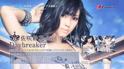【全曲試聴動画】佐咲紗花 2ndアルバム「Daybreaker」