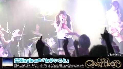 CherryHearts ねがいごと (Preview)-1