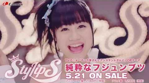 【StylipS】純粋なフジュンブツ Short ver.