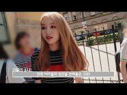 이달의소녀탐구 -342 (LOONA TV -342)