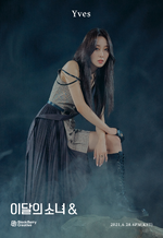 & Promotional Picture Yves 3