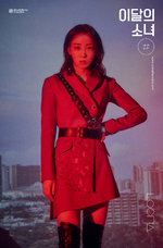 Hash Promotional Poster Yves
