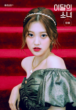 12-00 Promotional Poster Choerry 4