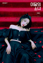 12-00 Promotional Poster Yves 4