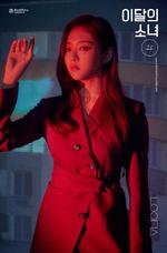 Hash Promotional Poster HyunJin