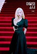 12-00 Promotional Poster Kim Lip 4