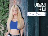 JinSoul (single)