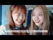 이달의소녀탐구 -338 (LOONA TV -338)