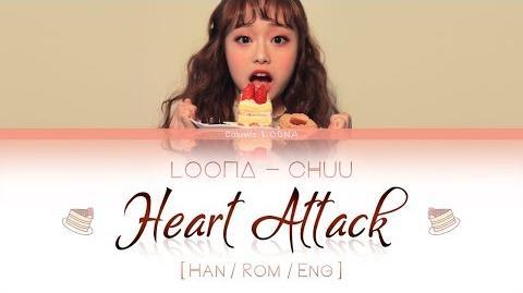 LOONA Chuu - Heart Attack LYRICS Color Coded Han Rom Eng (LOOΠΔ 이달의 소녀 츄 )