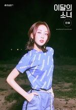 12-00 Promotional Poster Yves 3