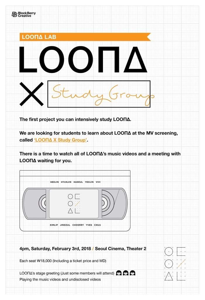 LOONA x Study Group