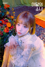 12-00 (Star) Promotional Poster YeoJin 2