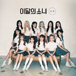 LOONA + + limited a cover art