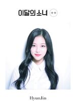 ++ Promotional Picture HyunJin