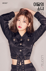 Hash Promotional Poster Choerry 2