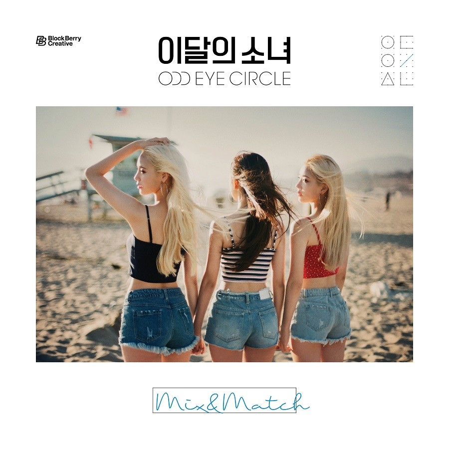 ODD EYE CIRCLE Mix and Match normal cover art.png