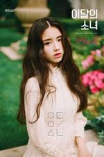 HeeJin debut photo 9