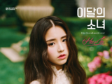 LOONAVERSE/Characters/HeeJin
