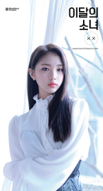 XX Promotional Poster YeoJin