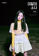 12-00 Promotional Poster HyunJin 3