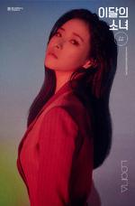 Hash Promotional Poster Olivia Hye