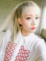 Kim Lip Eclipse BTS 9
