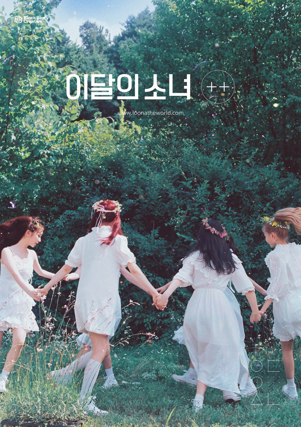 LOONA ++ Teaser 1.png