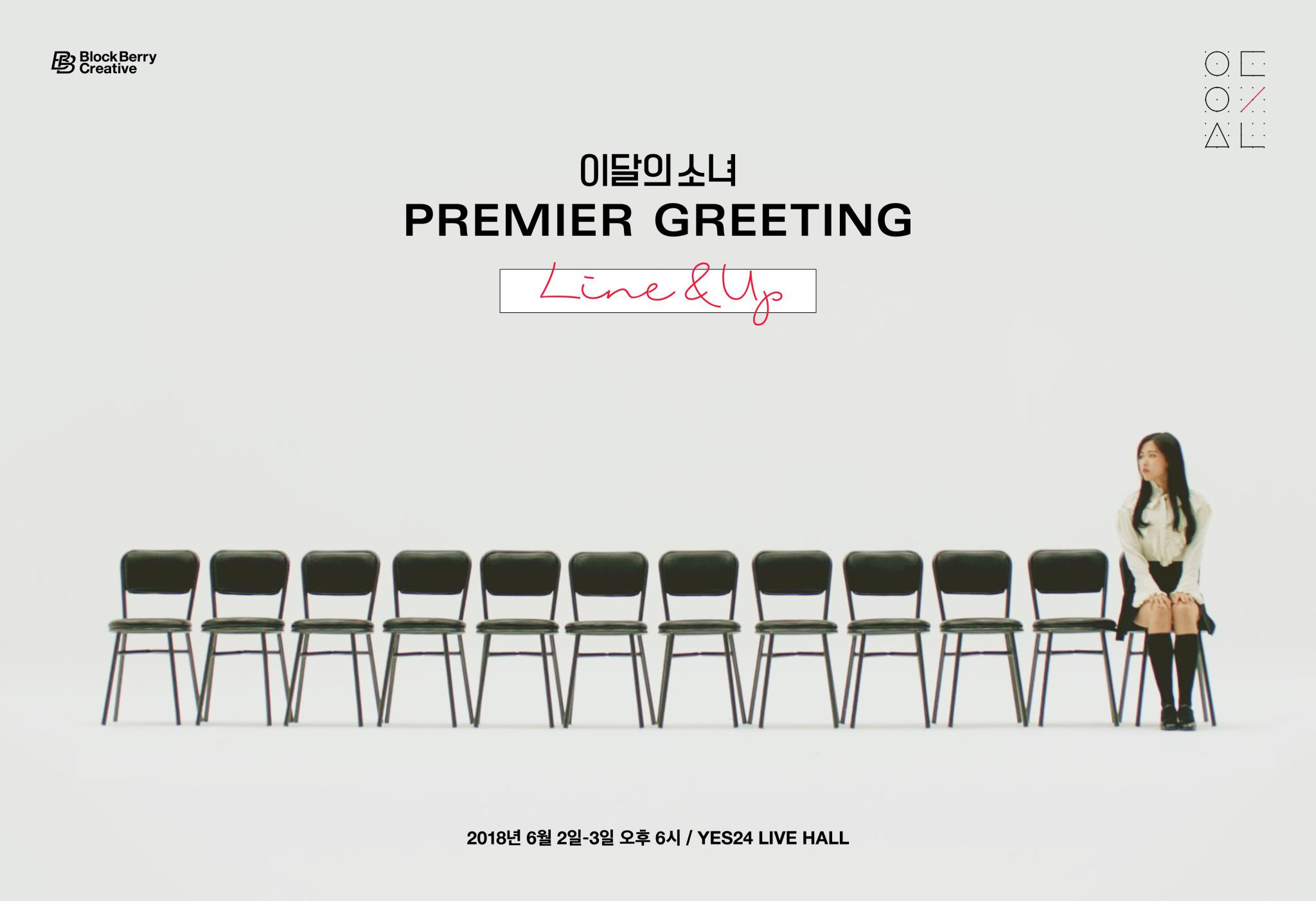 Line & Up teaser.png