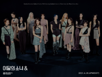 & Promotional Picture LOONA 1