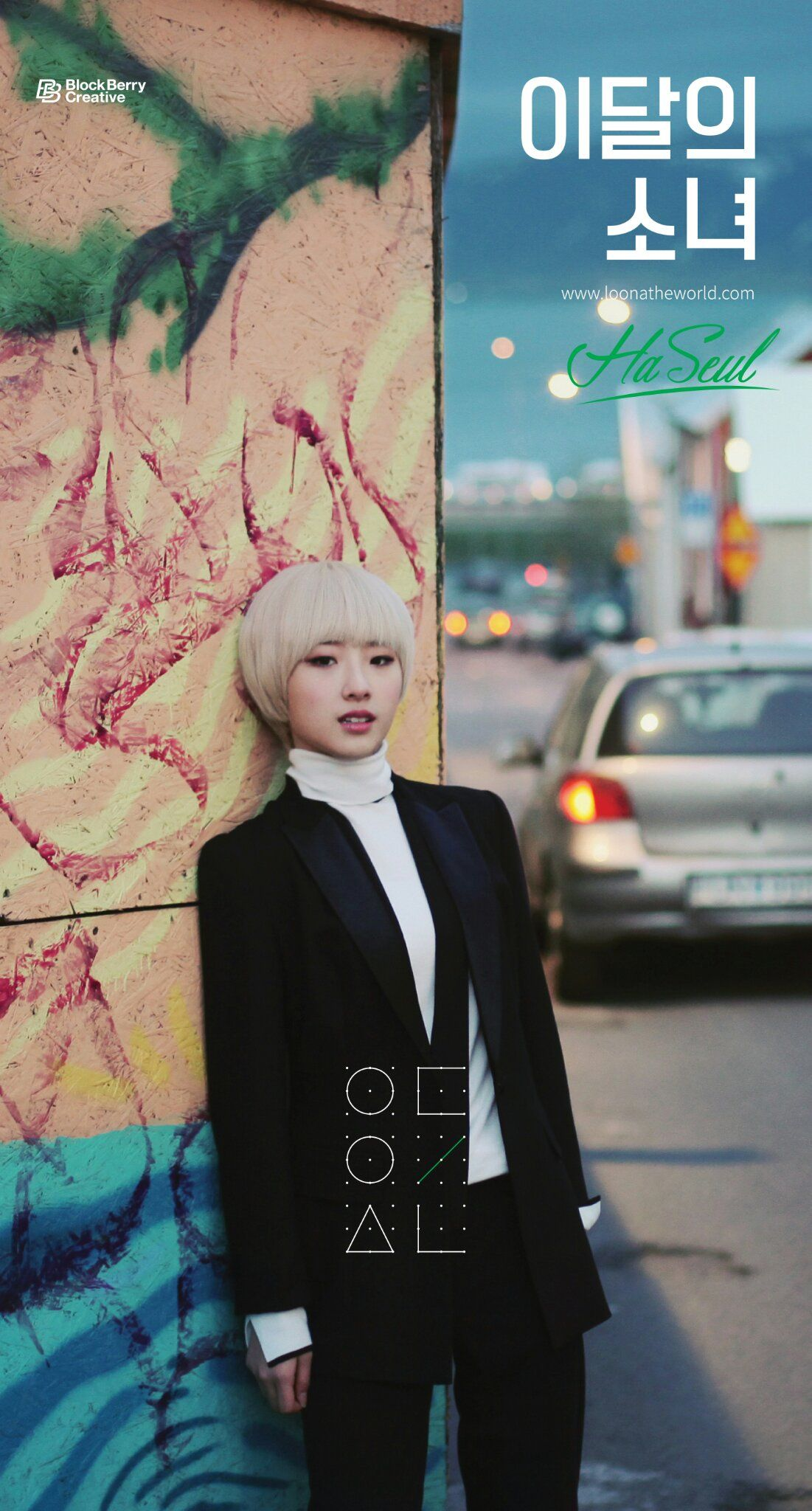 HaSeul debut photo 4.PNG