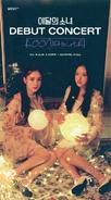 LOONAbirth teaser 2